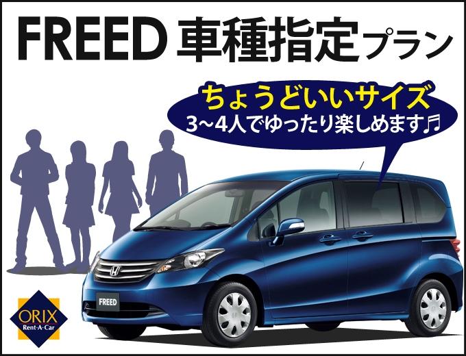 468【車種指定】